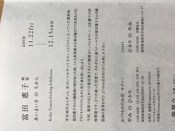 9D47B8C5-9E65-42B7-B8CE-FBCCB8A47E02.jpeg